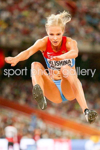 World Championships 2015 Photo Athletics Posters Darya