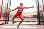 Ashton Eaton Decathlon World Athletics Championships 2015 Prints