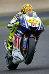 Valentino Rossi of Fiat Yamaha in action  Prints