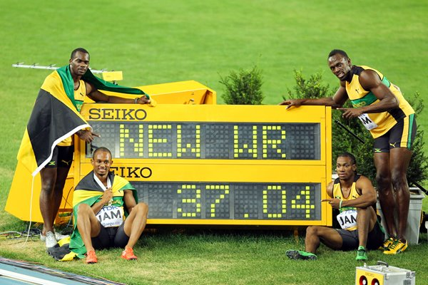 Usain Bolt Jamaica 100m Relay World Record