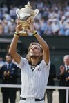 Bjorn Borg Wimbledon Champion 1976 Mounts
