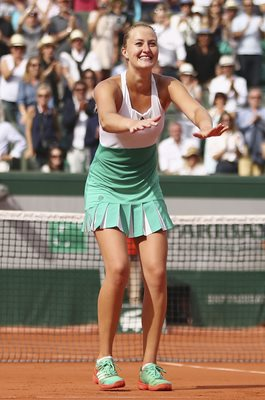 Kristina Mladenovic beats Garbine Muguruza 2017 French Open