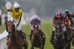 James Doyle & Big Orange win Gold Cup Royal Ascot 2017  Prints
