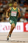 Caster Semenya South Africa World Athletics Beijing 2015  Prints
