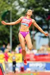 Jessica Ennis Long Jump Gotzis 2012 Mounts