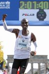Eliud Kipchoge Kenya World Marathon Record Berlin 2018 Mounts