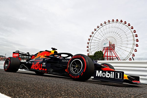 Max Verstappen Red Bull F1 Grand Prix of Japan 2019