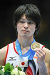 Kohei Uchimura Japan World Gymnastics Champion 2013 Prints