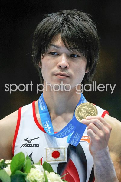 Kohei Uchimura Japan World Gymnastics Champion 2013