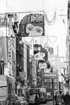 Carnaby Street Christmas 1967 Mounts