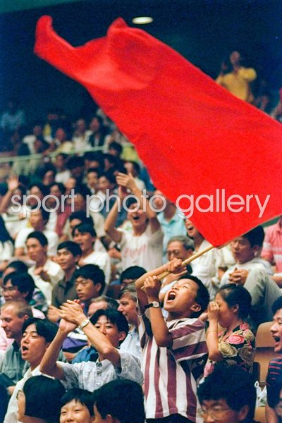 Chinese Volleyball Fans cheer
