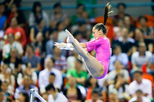 Larisa Andreea Romania Uneven Bars China 2014